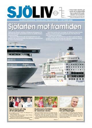 newspaper_image_145320115492f4