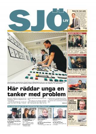 newspaper_image_1453201933f728
