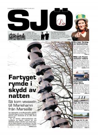 newspaper_image_145320194027a1