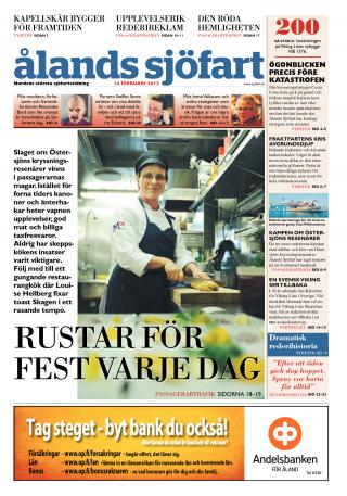 newspaper_image_1453364231fc15