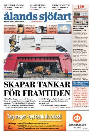 newspaper_image_1453364244591a