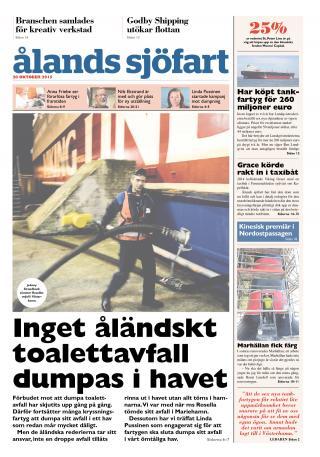 newspaper_image_1453364291cc45